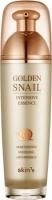 Skin79 - GOLDEN SNAIL - INTENSIVE ESSENCE - Esencja do twarzy ze śluzem ślimaka - 40 ml