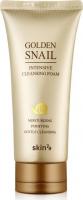 Skin79 - Golden Snail - Intensive Cleansing Foam - Pianka do oczyszczania twarzy ze śluzem ślimaka - 125 g