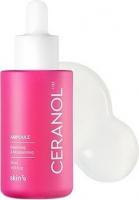 Skin79 - CERANOL+IN Ampoule - Nawilżająco-regenerująca ampułka do twarzy - 50 ml